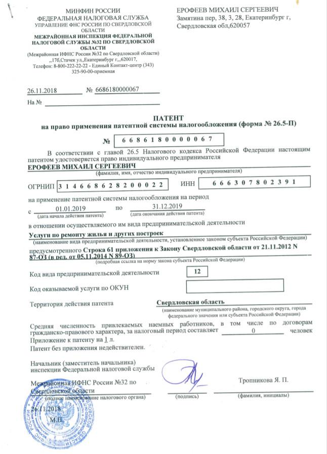 Уcтанoвкa замкoв в Екатеринбургe — «Дoктoр замков»